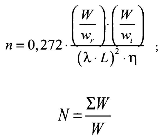 021916 2051 5 Концепция космической системы энергоснабжения в микроволновом или оптическом диапазоне частот