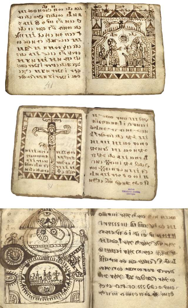 j3 Самые загадочные нерасшифрованные рукописи