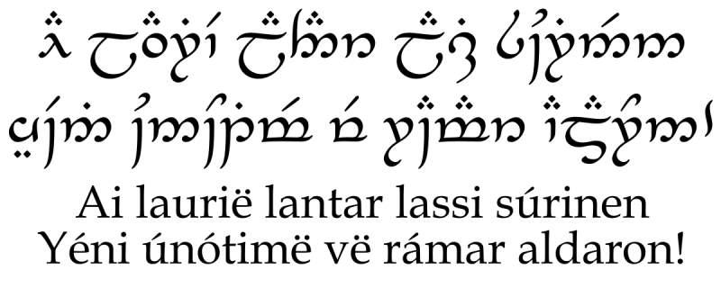 l13 Искусственные  языки