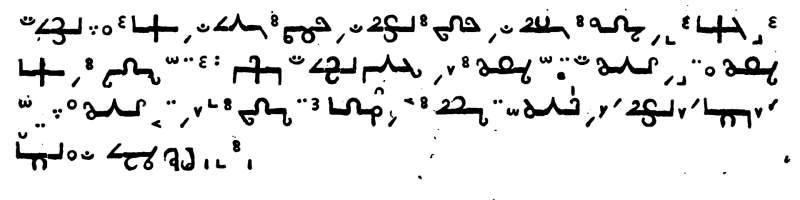 l7 Искусственные  языки