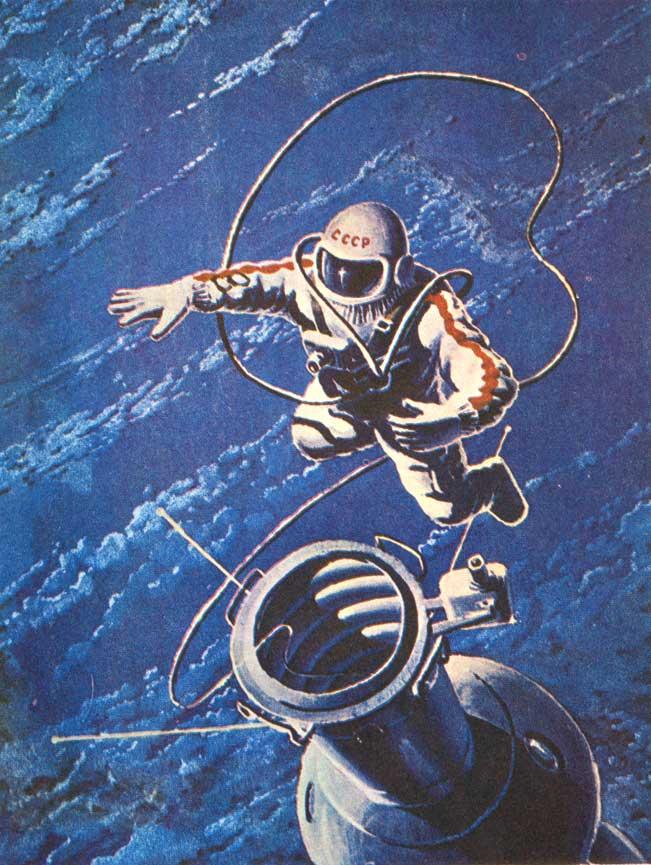 p12 Юбилейная космонавтика: как земные праздники становятся космическими