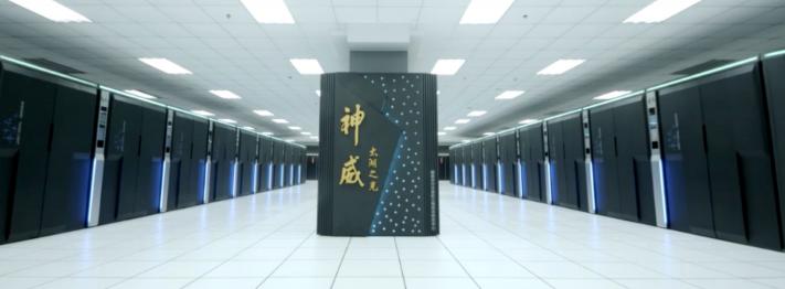 q17 Видоизменённый разум: компьютеры будущего