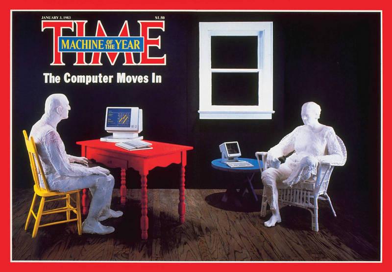 q4 Видоизменённый разум: компьютеры будущего